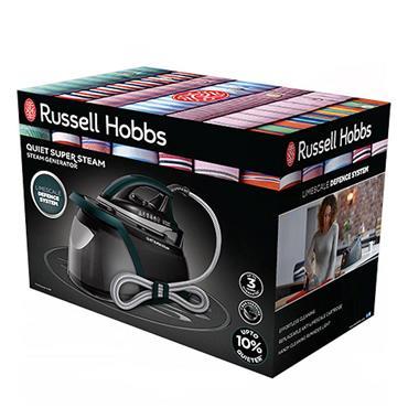 Russell Hobbs Quiet Super Steam Generator   24450