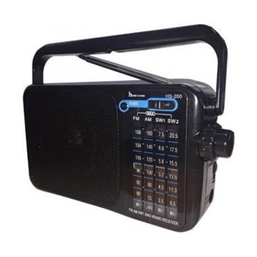 Homesound Mains & Battery Radio - Black | PP200