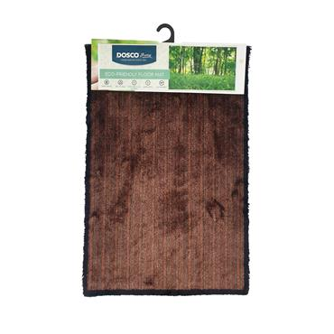 Dosco 75cm x 50cm Doormat - Horizontal | 57044
