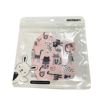 Kids Reusable Face Mask - Pink + Pattern