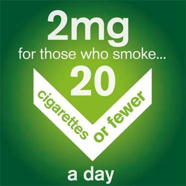NICORETTE NICORETTE FRESHFRUIT 2MG MEDICATED CHEWING GUM 105 PIECES