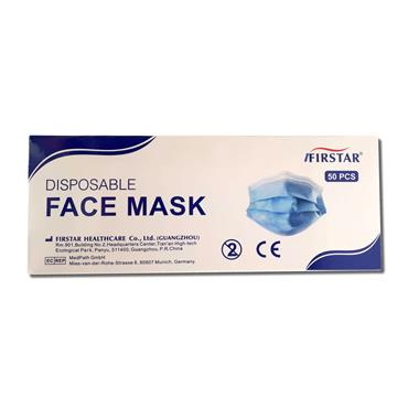 Firstar Disposable Face Masks - 50 pack