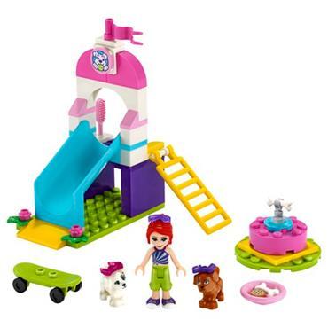 41396 Puppy Playground V29