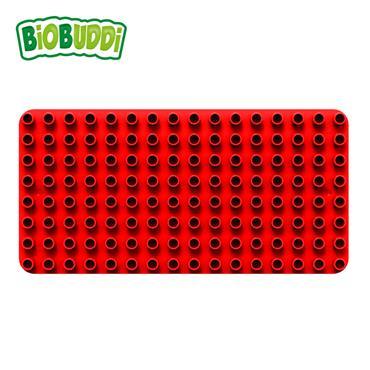 BiOBUDDi Baseplate - Red
