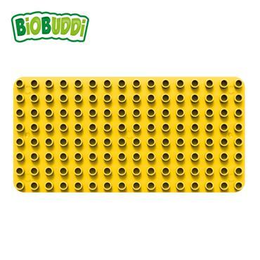 BiOBUDDi Baseplate - Yellow