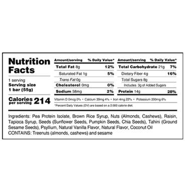 Nuzest Vanilla Almond Bar 55g