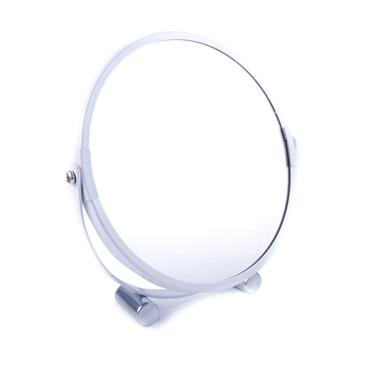 White Cosmetic Mirror