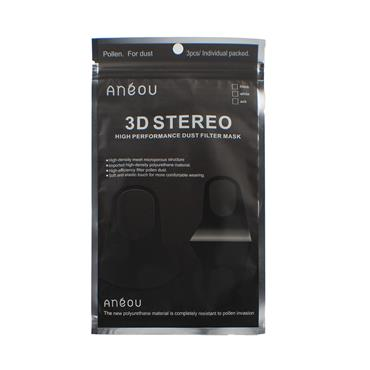 3D STEREO HIGH PERFORMANCE DUST FILTER MASKS 3PK BLACK
