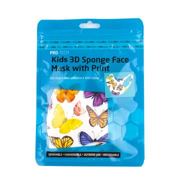SUNDRELLE KIDS POLYESTER FACE MASK