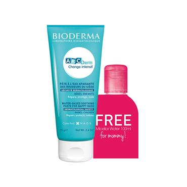 BIODERMA ABCDERM BABY'S ESSENTIAL SKINCARE PACK