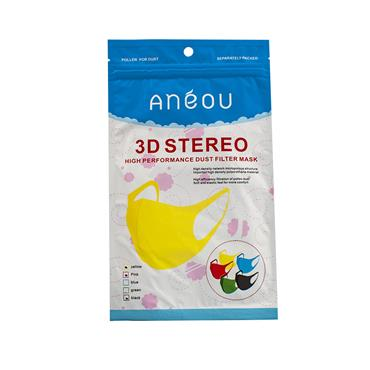 3D STEREO SPONGE MASKS 3PK - (YELLOW/PINK/BLACK)
