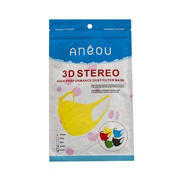 3D STEREO SPONGE MASKS 3PK - ( YELLOW/GREEN/BLACK)
