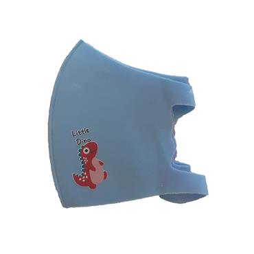 SUNDRELLE KIDDY POLYESTER FACE MASK BLUE