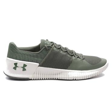 UNDER ARMOUR ULTIMATE SPEED TRAINER-GREEN