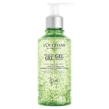 LOCCITANE GEL TO FOAM CLEANSER
