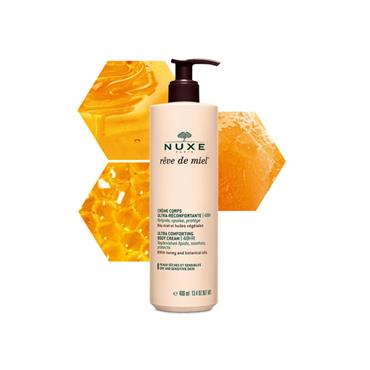 NUXE ULTRA COMFORTING BODY CREAM