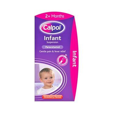 SUSPENSION INFANT 140ML