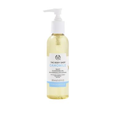 CAMOMILLE CLEANSING OIL