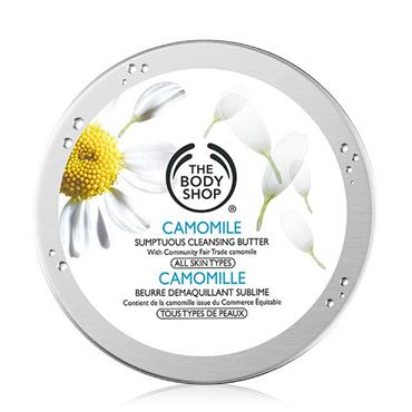 CAMOMILE CLEANSING BALM
