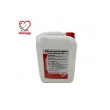 Hand Sanitiser 5 Litre Drum 70% Alcohol - Greenway HH