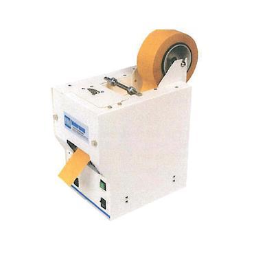 Bima, Industrial Tape Dispenser Model : A 61280