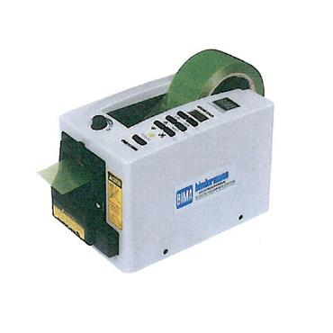 Bima, Universal Tape Dispenser A 695