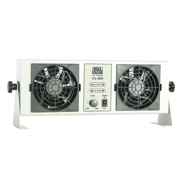 Horizontal Air Ionizer 465 x 178 x 75mm