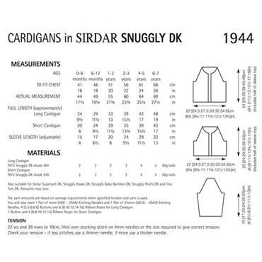 Pattern #1944 Cardigans in Snuggle DK