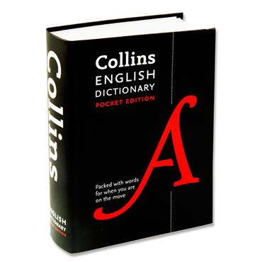 Collins Pocket Dictionary - English