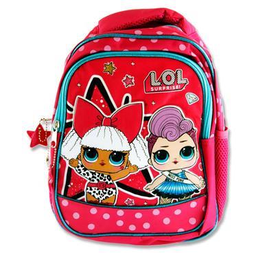 Lol Surprise 28cm Nursery Backpack