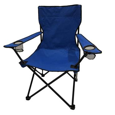 FOLDING CAMPING CHAIR WITH CUP HOLDER