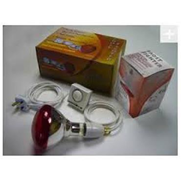 Frost Fighter 250w Infrared heat Lamp & Built-In Thermostat Heater