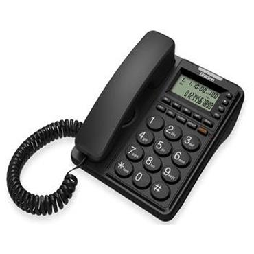 Uniden Desk Phone with Caller Id