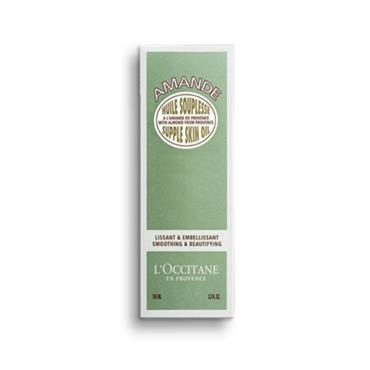 Loccitane Supple Skin Oil 100ml