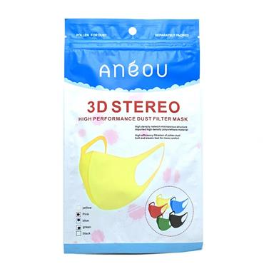 ANEOU 3D STEREO FACE MASK 3 PACK