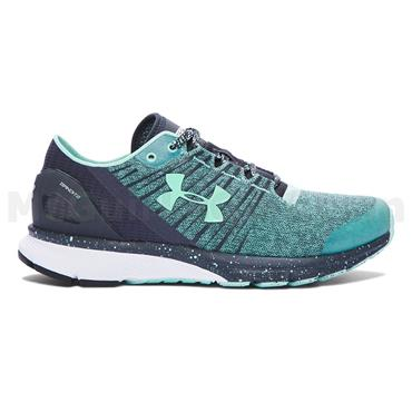Under Armour Ladies Charged Bandit 2 Shoes Crystal - Grey