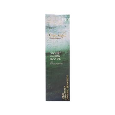 Green Angel Argan Body Oil 200ml