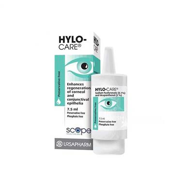 Hylo-Care Preservative Free Eye Drops 7.5ml