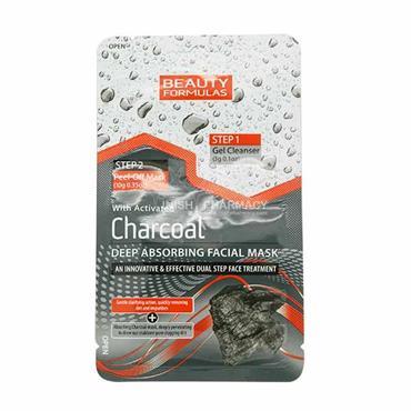 Beauty Formulas Charcoal Deep Absorbing Facial Mask Sachet