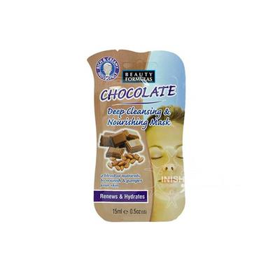 Beauty Formulas Chocolate Deep Cleansing & Nourishing Mask Renews & Hydrates 15ml