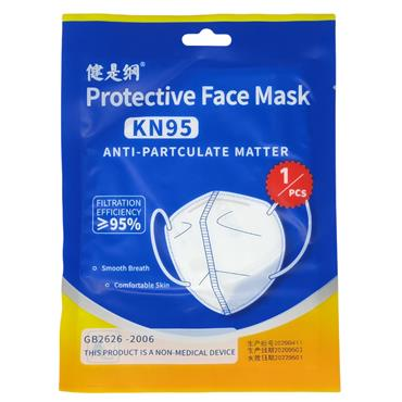 KN95 Respirator Mask 1 Pack