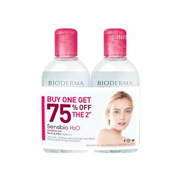Bioderma Sensibio H2O Micellar Water 250ml Twin Pack Special Offer