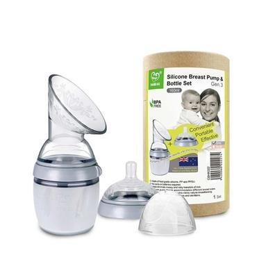 Haakaa Silicone Breast Pump 160ml & Bottle Set