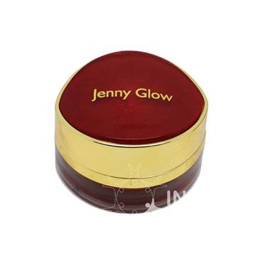 Jenny Glow Pomegranate Silky Perfumed Hand & Body Cream 15g