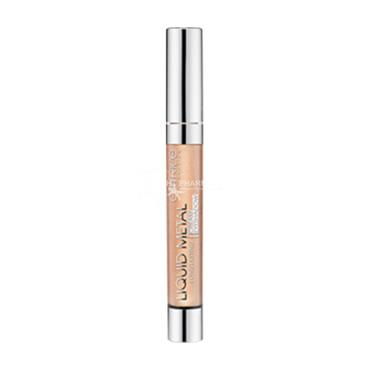 Catrice Liquid Metal Cream Eyeshadow