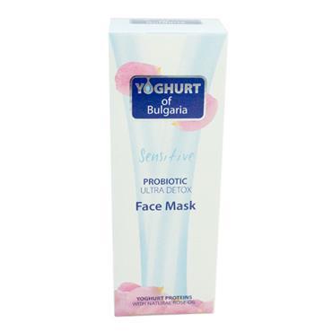Biofresh Yoghurt of Bulgaria Sensitive Probiotic Ultra Detox Face Mask 150ml