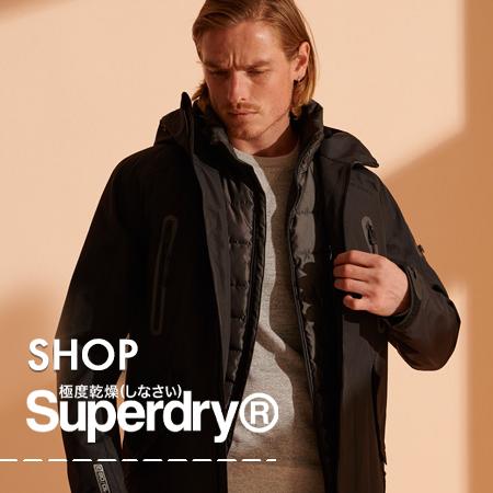Shop Superdry