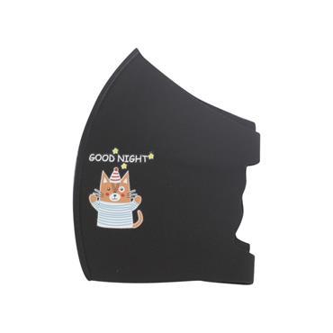 PPE Kiddy Polyester Face Mask