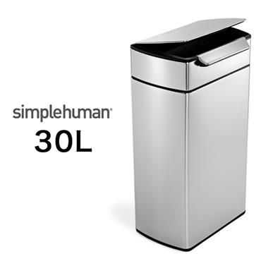 Simplehuman Rectangular Touch-Bar Bin 30 L