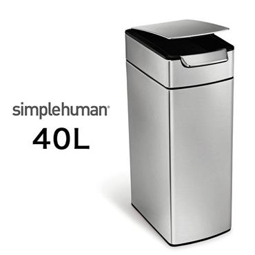 Simple Human 40 litre slim touch-bar can